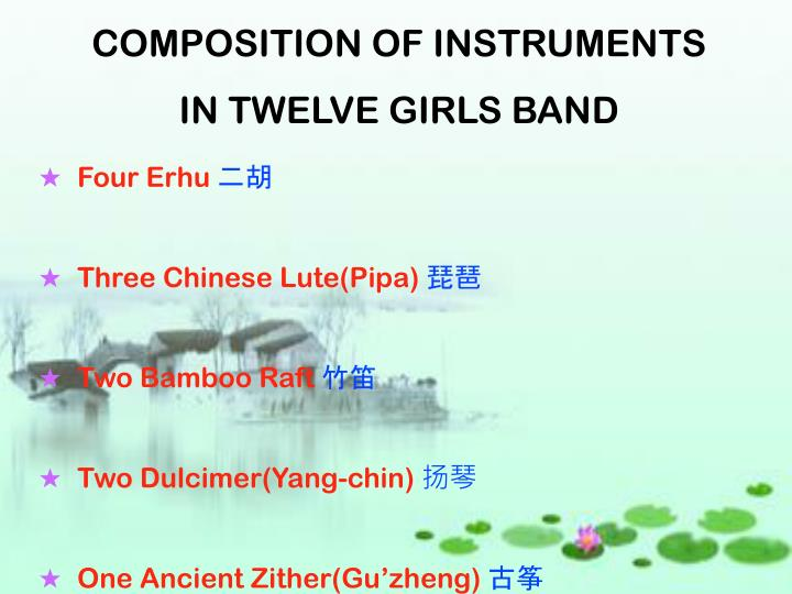 COMPOSITION OF INSTRUMENTS