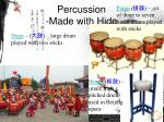 percussion made with hide