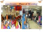 gurdwara place of worship