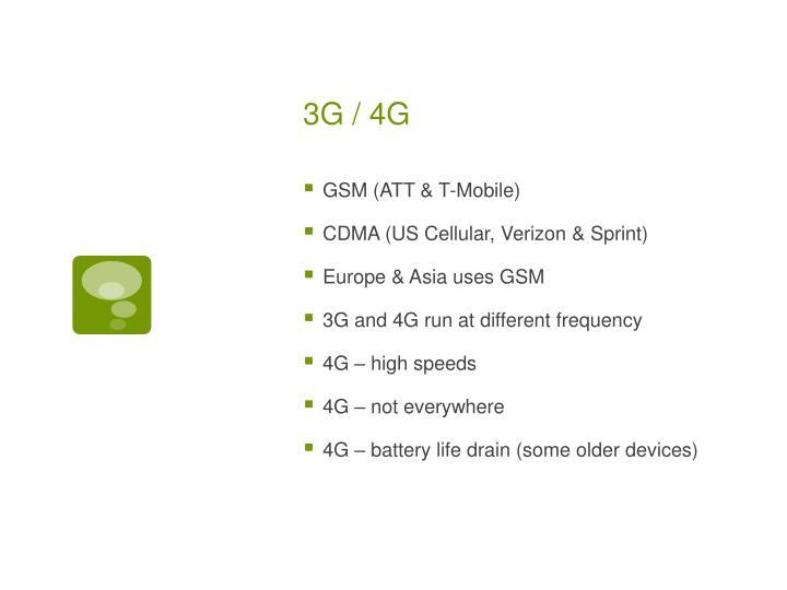 3G / 4G