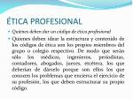 tica profesional41