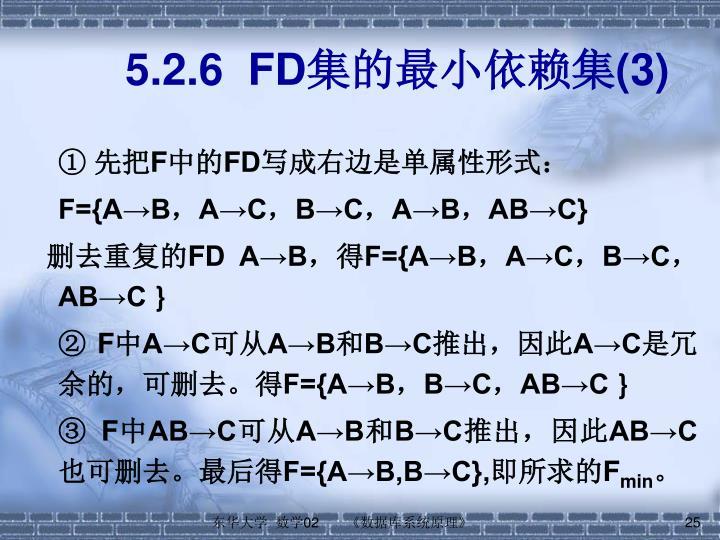 5.2.6  FD