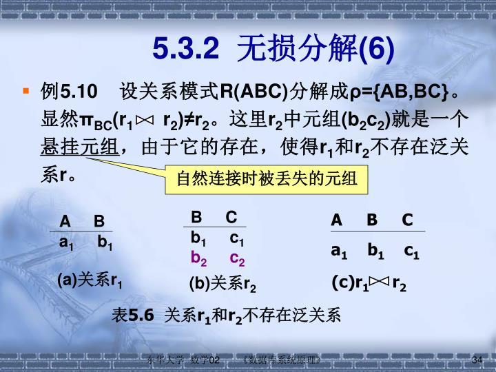 B     C