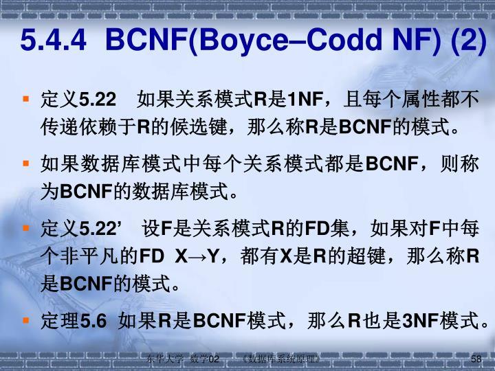 5.4.4  BCNF(Boyce–Codd NF) (2)