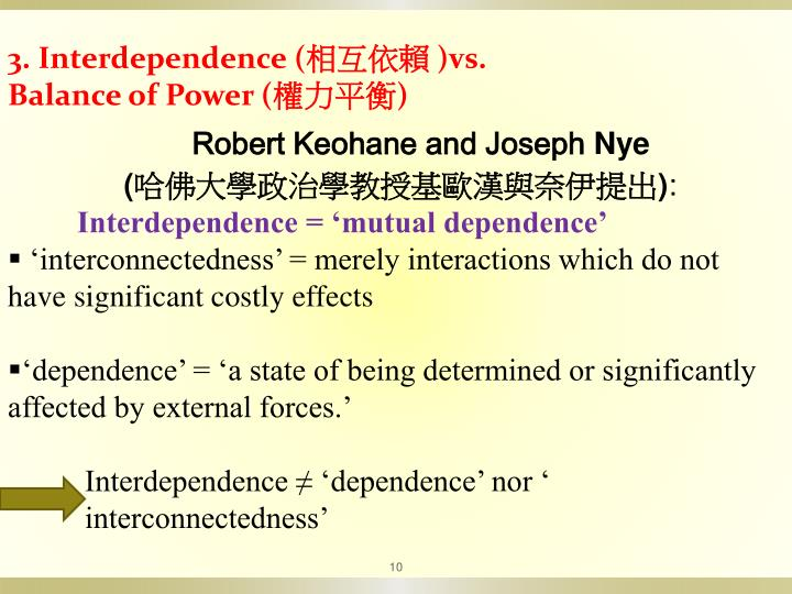 3. Interdependence (