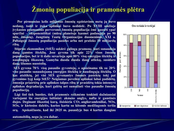 Žmonių populiacija ir pramonės plėtra