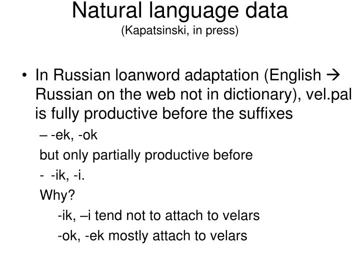 Natural language data