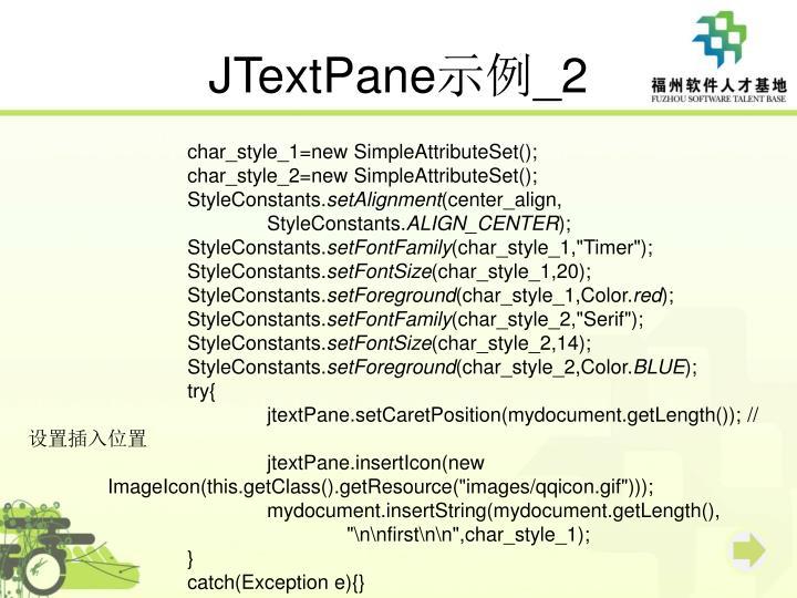JTextPane