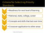 criteria for selecting priority standards