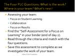 the four plc questions what is the work where is your team what s nex t
