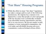 fair share housing programs