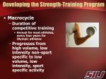developing the strength training program2