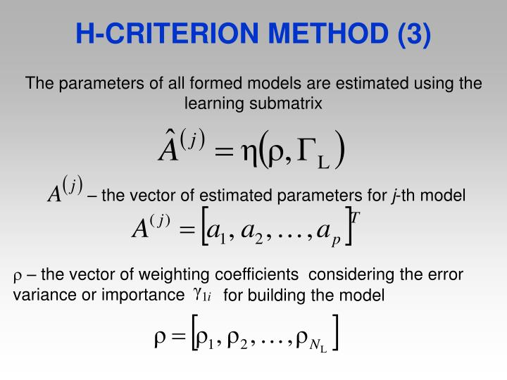 H-CRITERION METHOD (3)