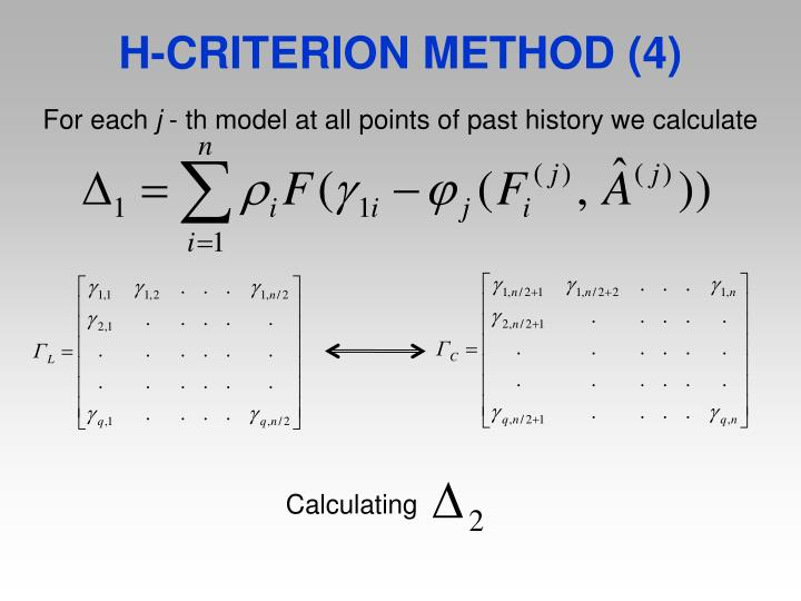 H-CRITERION METHOD (4)