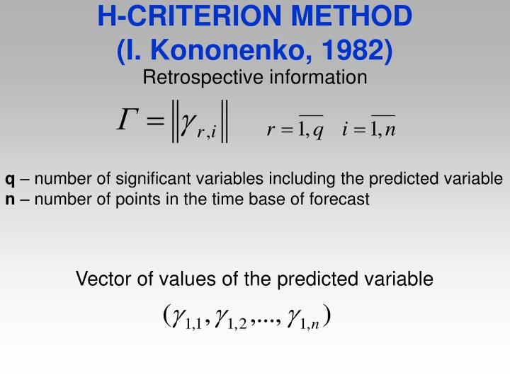 H-CRITERION METHOD