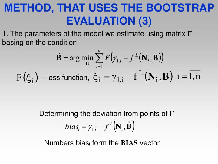 METHOD, THAT USES THE BOOTSTRAP EVALUATION (3)