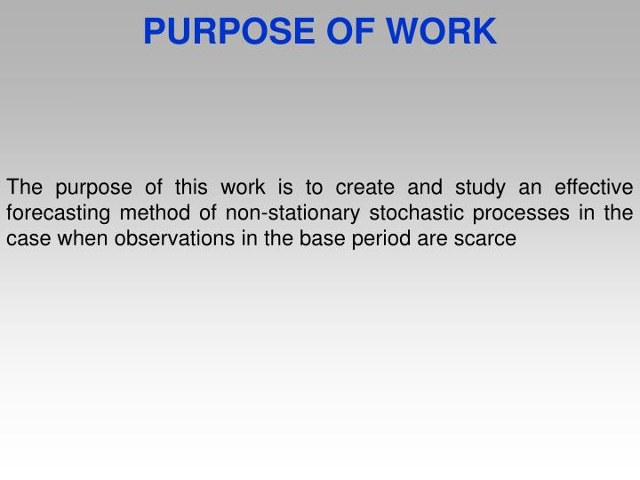 Purpose of work