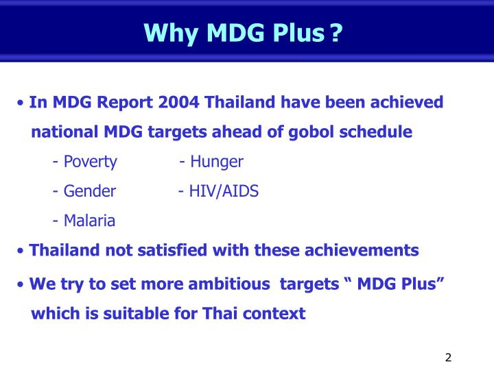 Why MDG Plus