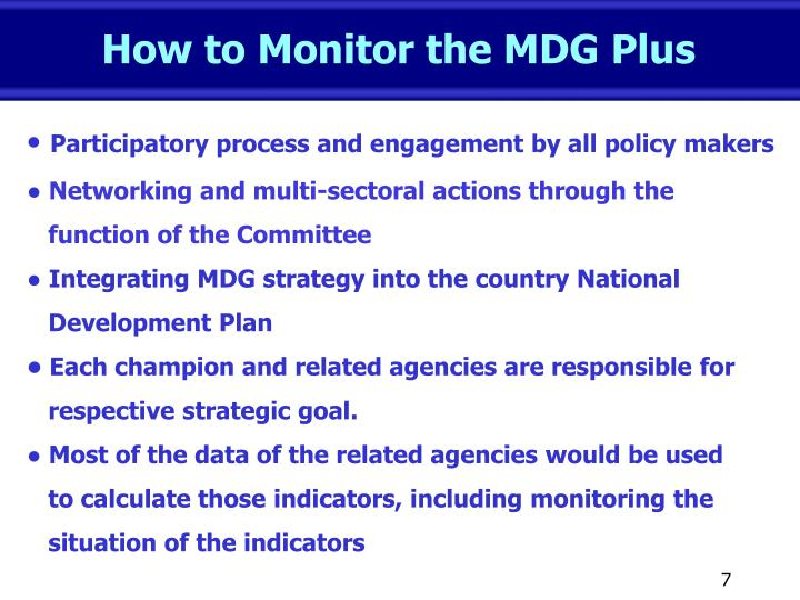 How to Monitor the MDG Plus