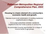 pottstown metropolitan regional comprehensive plan 2005