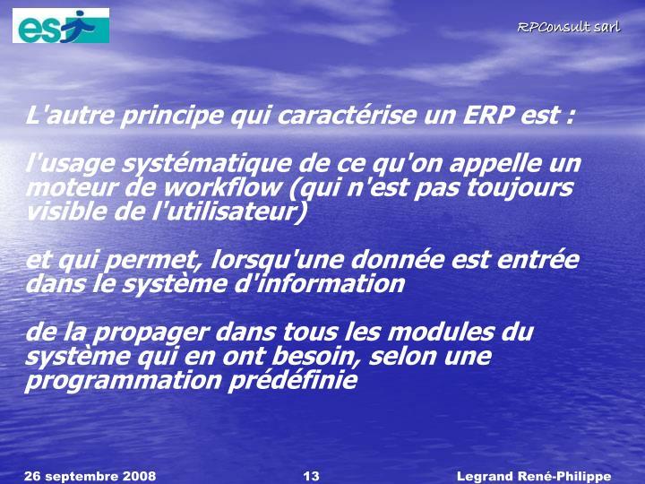 L'autre principe qui caractrise un ERP est :