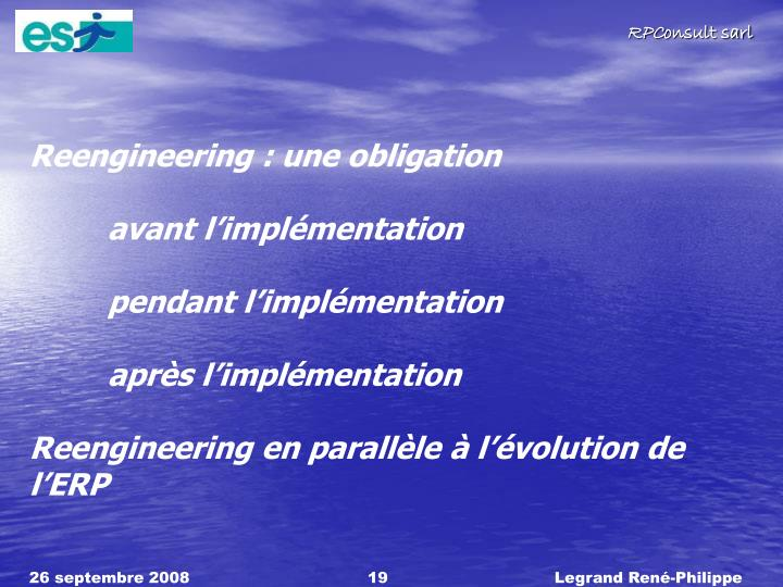 Reengineering : une obligation