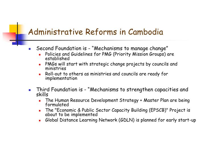 Administrative Reforms in Cambodia