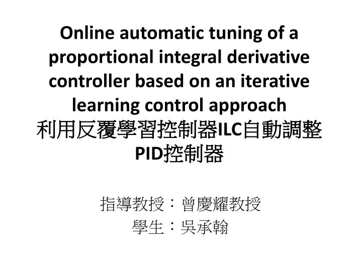 Online automatic tuning of a proportional integral derivative controller based on an iterative learning control approach