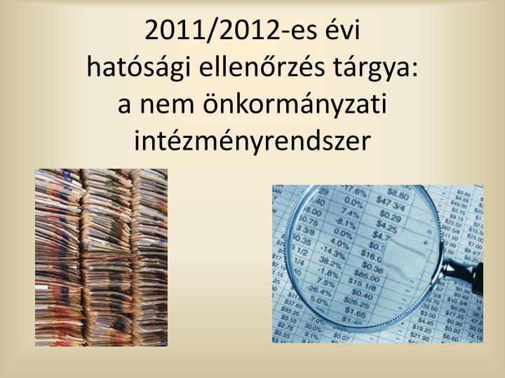 2011/2012-es évi