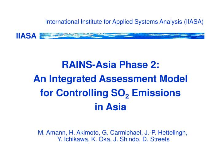 International institute for applied systems analysis iiasa