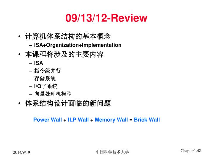 09/13/12-Review