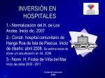inversi n en hospitales