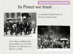 in ponzi we trust