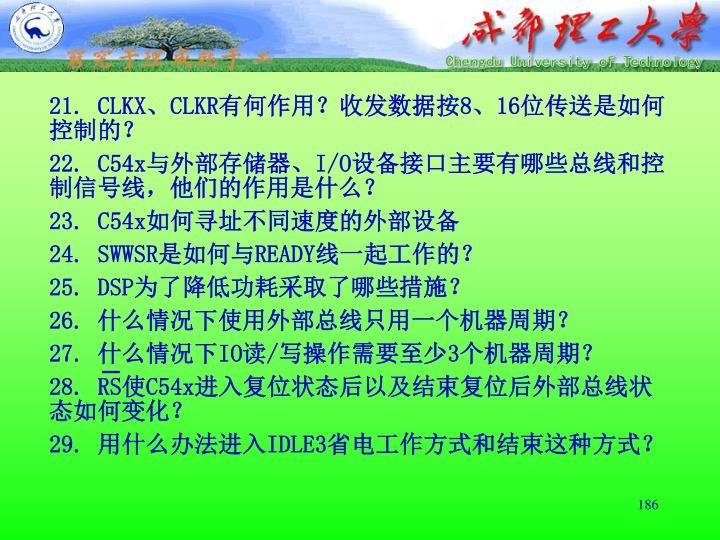 21. CLKX