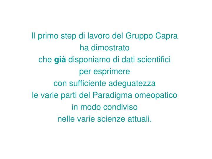 Il primo step di lavoro del Gruppo Capra