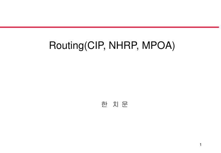 Routing cip nhrp mpoa