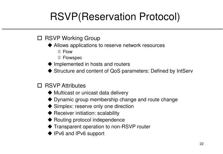 RSVP(Reservation Protocol)