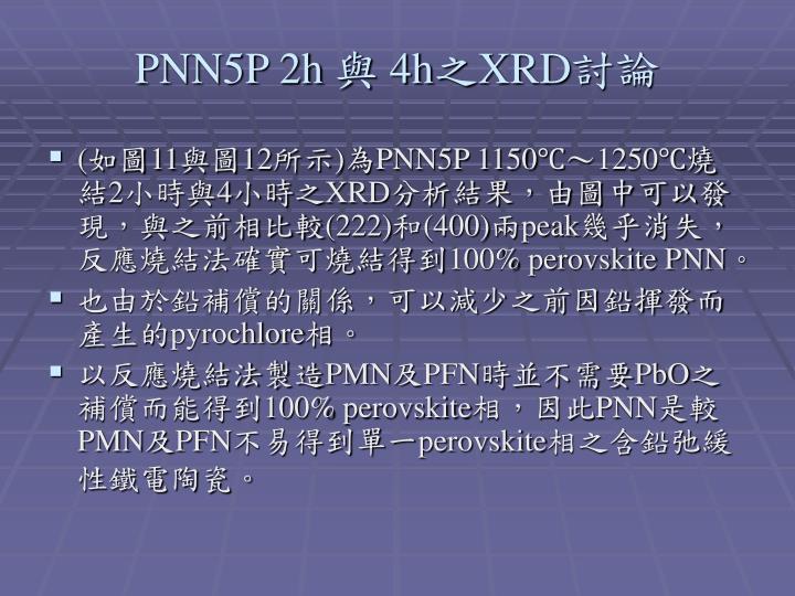 PNN5P 2h