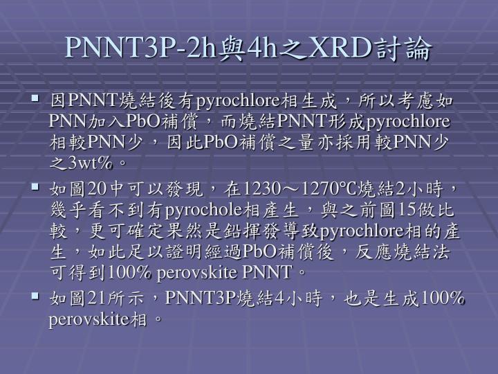 PNNT3P-2h