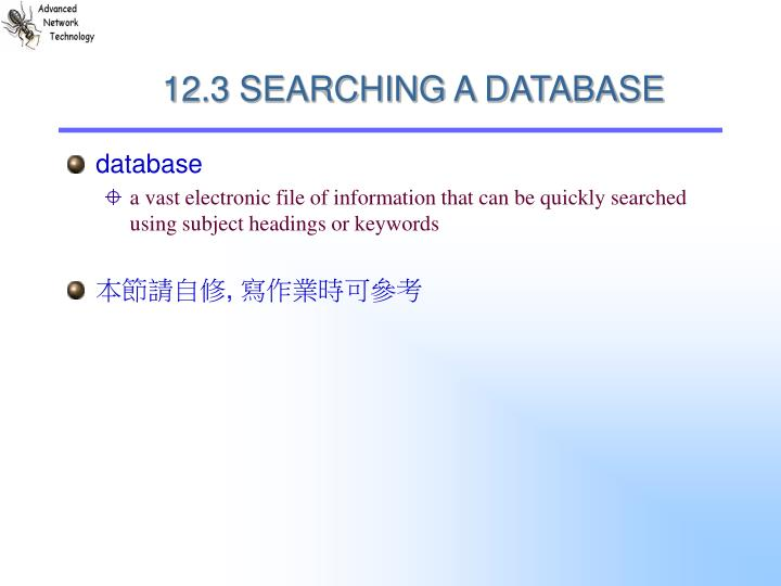 12.3 SEARCHING A DATABASE
