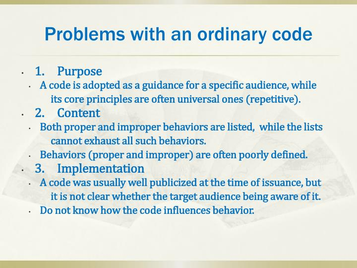Problems with an ordinary code