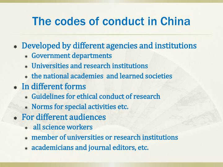 The codes of conduct in china