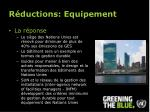 r ductions equipement