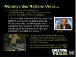 r ponse des nations unies