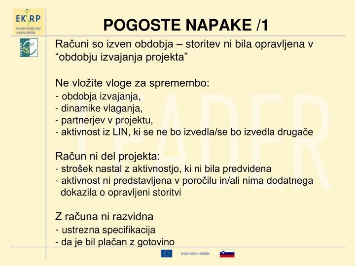 POGOSTE NAPAKE /1