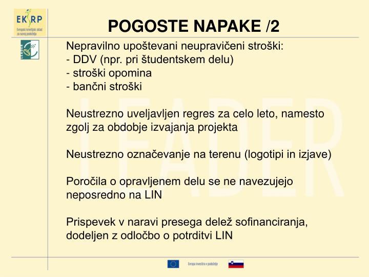 POGOSTE NAPAKE /2