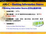 abi c banking information source