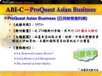 abi c proquest asian business