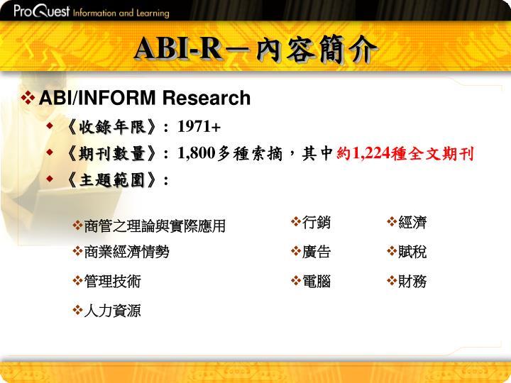 ABI-R