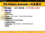 pq science journals